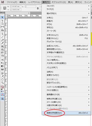 コピーすると コピーと表示させる pdf